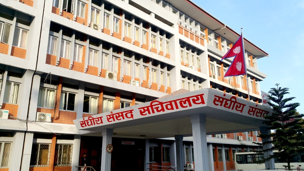 Accommodation allowance for landlord lawmakers - CIJ Nepal