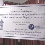 Access to Information as a journalistic tool